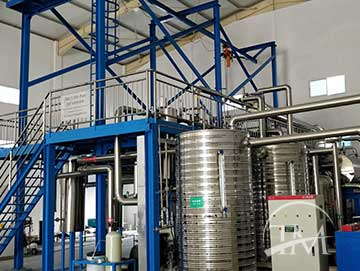 Supercritical Extraction Equipment Requirements for Operating Staff